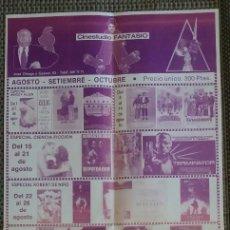Cine: CARTEL PROGRAMA 1988 CINE FANTASIO MADRID. BLADE RUNNER, ROBOCOP, TERMINATOR, DEPREDADOR,. Lote 238678375