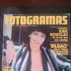 Cine: FOTOGRAMAS-SARA MORA-BIGAS LUNA-ELVIS COSTELLO-DEMIS ROUSSOS-MASSIEL-RAFFAELLA CARRA-MIGUEL BOSE. Lote 238729345
