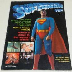 Cine: REVISTA MONOFRÁFICA SUPERMAN FILM - EDICIONES VÉRTICE. Lote 239664460