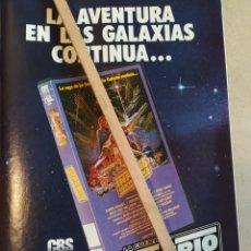 Cinéma: STAR WARS EL IMPERIO CONTRAATACA PUBLICIDAD. Lote 240183560