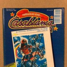 Cine: PAPELES DE CINE CASABLANCA N° 31-32 (1983). FESTIVAL CANNES '83, VICTOR ERICE,.... Lote 240496120