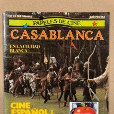 Cine: PAPELES DE CINE CASABLANCA N° 33 (1983). 31º FESTIVAL DE SAN SEBASTIÁN, GIL PARRONDO, CINE ESPAÑOL. Lote 240496715