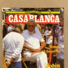 Cine: PAPELES DE CINE CASABLANCA N° 35 (1983). JOHN HUSTON, FESTIVAL DE VENECIA Y SAN SEBASTIÁN,.... Lote 240497880