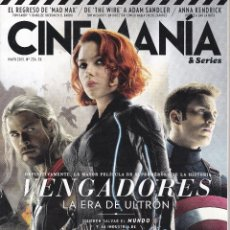 Cine: REVISTA CINEMANIA Nº 236. Lote 241054955