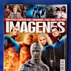 Cine: IMAGENES DE ACTUALIDAD - N° 271 - JULIO - AGOSTO 2007. Lote 241938910