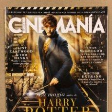 Cinema: CINEMANIA N° 254 (2016). HARRY POTTER, CLINT EASTWOOD, EWAN MCGREGOR, KEN LOACH,.... Lote 241943420