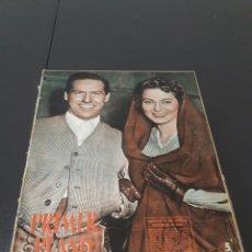 Cine: N° 643. AÑO 1953. MARIO CABRE, MARTA TOREN, SUSANA CANALES, JOSÉ SUAREZ, ANN MILLER, EDGAR NEVILLE,. Lote 242326595