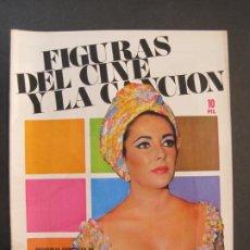 Cinema: ELIZABETH TAYLOR-FIGURAS DEL CINE Y LA CANCION-BIOGRAFIA CON FOTOS-VER FOTOS-(K-1885). Lote 242874650