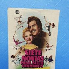 Cine: SIETE NOVIAS, PARA SIETE HERMANOS FOLLETO CINE RAMBLA-ÓPERA BARCELONA. Lote 243507345