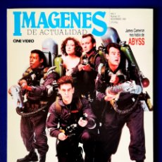 Cine: IMAGENES DE ACTULIDAD - N° 76 - NOVIEMBRE 1989. Lote 243608050