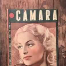 Cine: REVISTA CAMARA, NUMERO 17, FEBRERO DE 1943, ( TALLERES RIVADENEYRA ). Lote 243099995