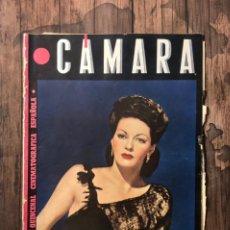Cinema: REVISTA CAMARA, NUMERO 71, DICIEMBRE DE 1945, ( TALLERES RIVADENEYRA ). Lote 243102195