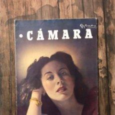 Cine: REVISTA CAMARA, NUMERO 205, JULIO DE 1951, ( TALLERES RIVADENEYRA ). Lote 243102695