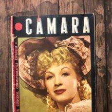 Cine: REVISTA CAMARA, NUMERO 32, MAYO DE 1944, ( TALLERES RIVADENEYRA ). Lote 243102790