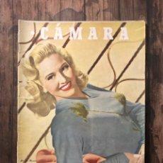 Cine: REVISTA CAMARA, NUMERO 75, FEBRERO DE 1946, ( TALLERES RIVADENEYRA ). Lote 243102825