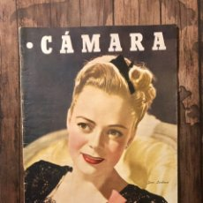Cine: REVISTA CAMARA, NUMERO 93, NOVIEMBRE DE 1946, ( TALLERES RIVADENEYRA ). Lote 243102855