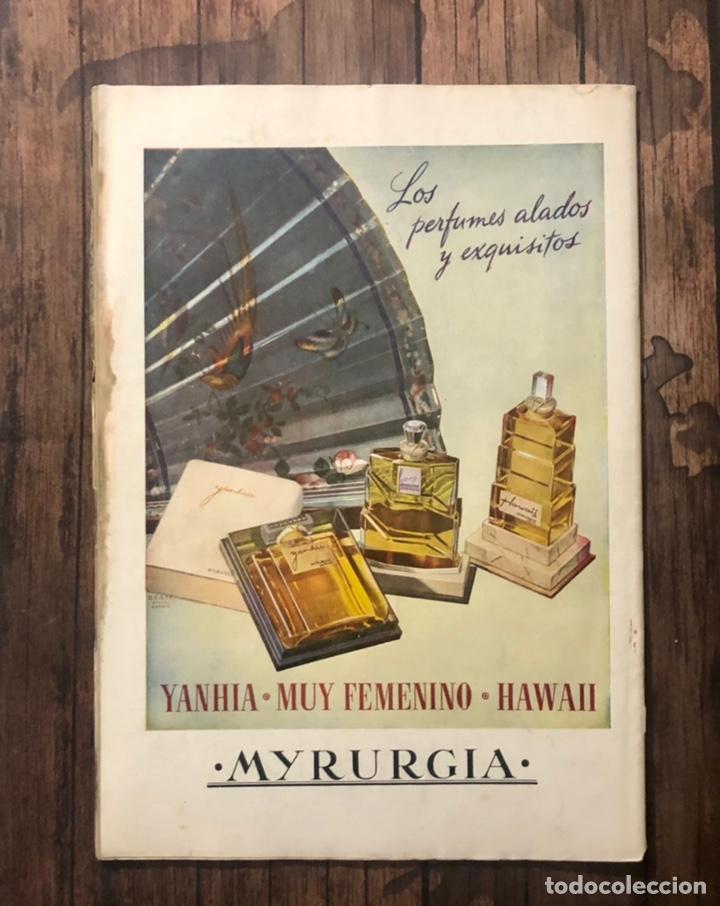 Cine: REVISTA CAMARA, NUMERO 174, ABRIL DE 1950, ( TALLERES RIVADENEYRA ) - Foto 3 - 243102920