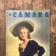 Cine: REVISTA CAMARA, NUMERO 173, MARZO DE 1950, ( TALLERES RIVADENEYRA ). Lote 243103245