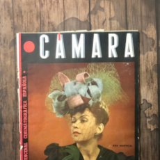 Cine: REVISTA CAMARA, NUMERO 42, OCTUBRE DE 1944, ( TALLERES RIVADENEYRA ). Lote 243103380