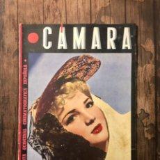Cine: REVISTA CAMARA, NUMERO 60, JULIO DE 1945, ( TALLERES RIVADENEYRA ). Lote 243103855