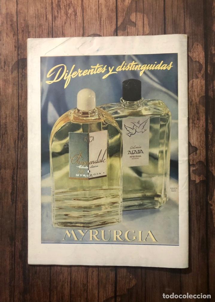 Cine: REVISTA CAMARA, NUMERO 206, AGOSTO DE 1951, ( TALLERES RIVADENEYRA ) - Foto 3 - 243103885