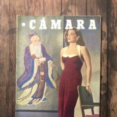 Cine: REVISTA CAMARA, NUMERO 206, AGOSTO DE 1951, ( TALLERES RIVADENEYRA ). Lote 243103885