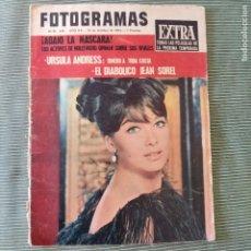 Cine: FOTOGRAMAS: NUMERO 886 - 15 OCTUBRE 1965 / SUZANNE PLESHETTE. Lote 243846540