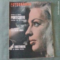 Cine: FOTOGRAMAS: NUMERO 936 - 23 SEPTIEMBRE 1966 / IRA FURSTENBERG. Lote 243853230