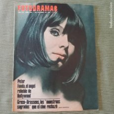 Cine: FOTOGRAMAS: NUMERO 938 - 7 OCTUBRE 1966 / ANNE CHARLOTTE SJOBERG. Lote 243856620