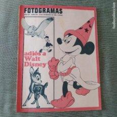 Cine: FOTOGRAMAS: NUMERO 949 - 23 DICIEMBRE 1966 / WALT DISNEY. Lote 243857480