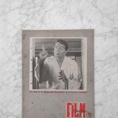 Cine: FILM IDEAL - Nº 36 - 1959 - MOSTRA DE VENECIA, VAL DEL OMAR, NOUVELLE VAGUE. Lote 243865785