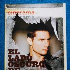 Cine: CINERAMA - OCTUBRE 2004. Lote 243901845