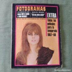 Cine: FOTOGRAMAS: NUMERO 990 - 6 OCTUBRE 1967 / ANN MARGRET. Lote 244654675