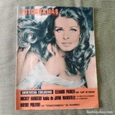 Cine: FOTOGRAMAS: NUMERO 980 - 28 JULIO 1967 / SENTA BERGER. Lote 244655455