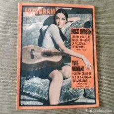 Cine: FOTOGRAMAS: NUMERO 999 - 8 DICIEMBRE 1967 / MARIE LAFORET. Lote 244655840