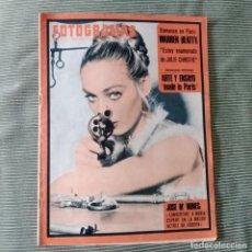 Cine: FOTOGRAMAS: NUMERO 1012 - 8 MARZO 1968 / GENEVIEVE GRAD. Lote 244693385