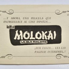 Cinema: GUÍA PUBLICITARIA DE LA PELÍCULA MOLOKAI -LA ISLA MALDITA-. CINE COLISEO EQUITATIVA, ZARAGOZA.. Lote 244737985