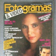 Cine: REVISTA FOTOGRAMAS N.º 1723 1986 LAURA DEL SOL. IMANOL ARIAS, ALMODOVAR, TOM CRUISE, ORSON WELLES. Lote 244838315