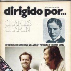 Cine: REVISTA DIRIGIDO POR Nº 33 AÑO 1978. CHARLES CHAPLIN. JORGE GRAU. F. FERNAN GOMEZ. VALLADOLID. Lote 245079240