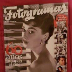 Cine: REVISTA FOTOGRAMAS. ESPECIAL 60 AÑOS AMANDO EL CINE.. Lote 245125960