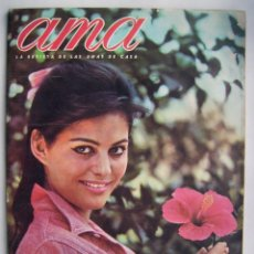 Cine: CLAUDIA CARDINALE. REVISTA AMA DE 1966.. Lote 245307250
