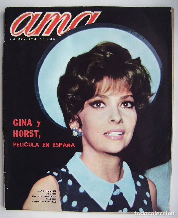 GINA LOLLOBRÍGIDA. THE BEATLES. MARÍA DOLORES PRADERA. REVISTA AMA DE 1966. (Cine - Revistas - Otros)