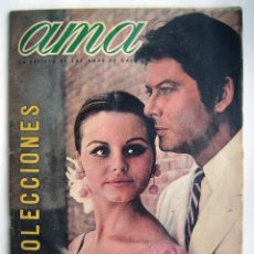 Cine: ROCIO DURCAL. ANA BELÉN. REVISTA AMA DE 1966.. Lote 245308995
