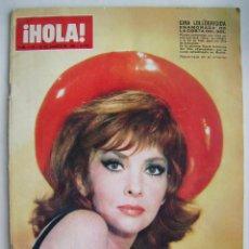 Cine: GINA LOLLOBRÍGIDA. SHEILA. REVISTA HOLA DE 1966.. Lote 245309490