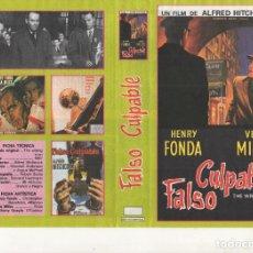 Cine: _ REPRODUCCION DE CARATULA - FALSO CULPABLE. Lote 245437760