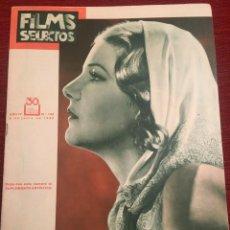 Cine: REVISTA FILM SELECTOS 1933 ELISSA LANDI JOAN CRAWFORD PEGGY SHANNON CARY GRANT MARIE PREVOST. Lote 245606200