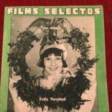 Cine: REVISTA FILM SELECTOS MITZI GREEN COVER 1932 JOAN CRAWFORD DITA PARLO RICHARD DIX INA CLAIRE. Lote 245607265