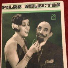 Cine: REVISTA FILM SELECTOS 1931 JOAN CRAWFORD CARLOS GARDEL HARRY LIEDTKE VILMA BANKY. Lote 245609055