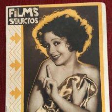 Cine: REVISTA FILM SELECTOS ROSALIA ROY JOAN CRAWFORD DOROTHY JORDAN ANITA PAGE WYNNE GIBSON A.GRAY. Lote 245609715
