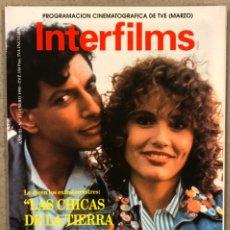 Cine: INTERFILMS N° 17 (1990). JACK LEMMON, EDWARD G. ROBINSON, WESTERN, CANNES '86 Y '87,.... Lote 245629465